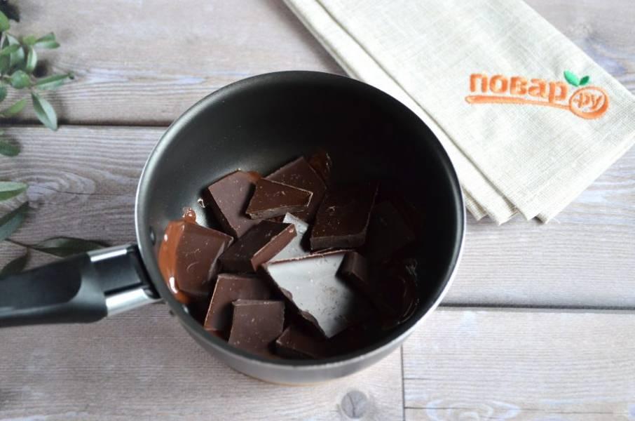 12. Растопите шоколад любым удобным способом.