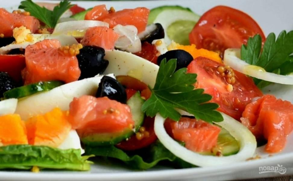 Семгу нарежьте небольшими кусочками и выложите на салат сверху. Разотрите горчицу с лимонным соком и оливковым маслом, полейте салат сверху. Посыпьте черным перцем по вкусу и сразу подавайте.