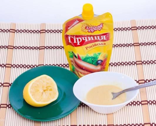 Смешайте горчицу с лимонным соком.