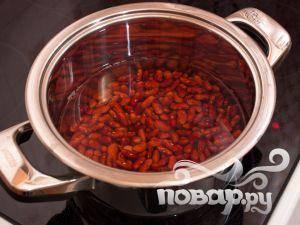 Отварить фасоль до полной готовности.