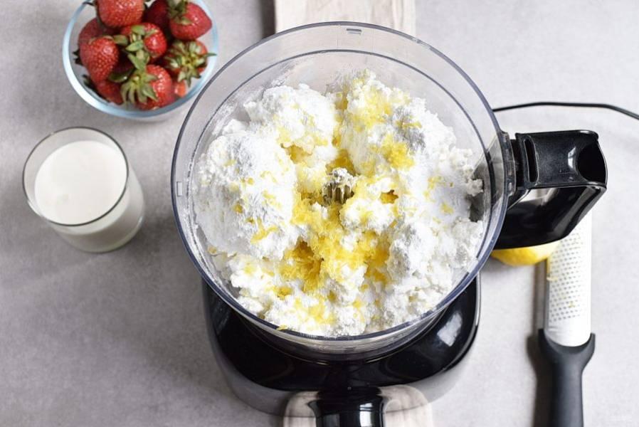 Для крема взбейте творог блендером, добавив полстакана сахарной пудры и оставшуюся лимонную цедру.