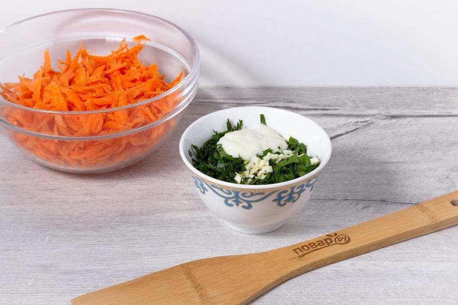В сметану добавьте хрен, рубленную зелень и чеснок. Перемешайте.