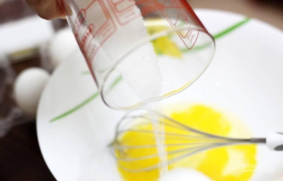 3.Добавьте к яйцам сахар и взбивайте до образования светлой массы.