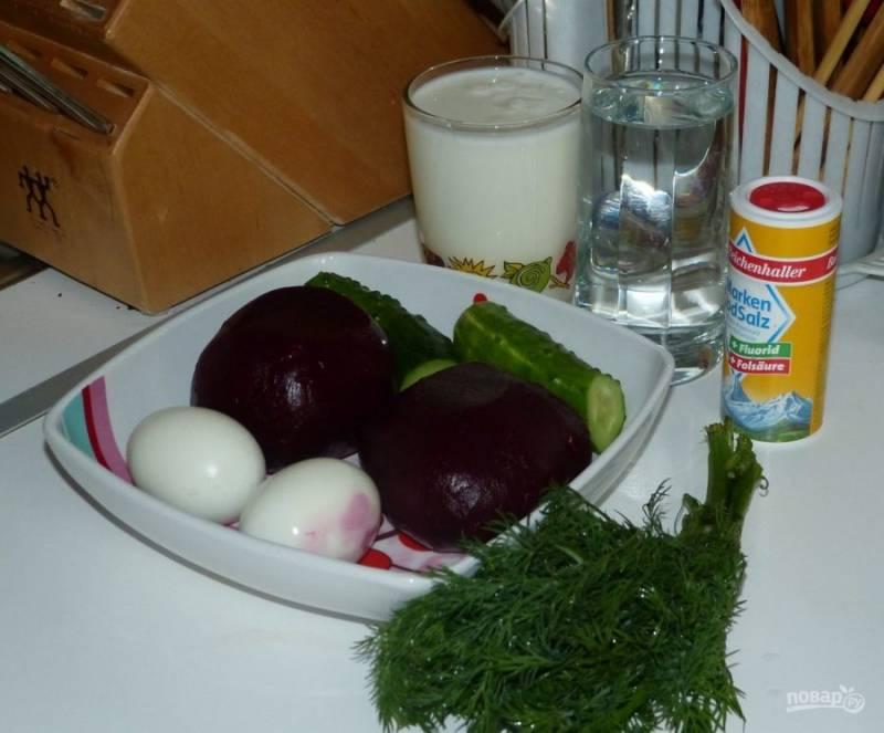 """1. Еще этот борщ холодный называется """"литовский суп"""". Он готовится быстро, если у вас сварены овощи и яйца. Я заранее отварила свеклу и яйца, поэтому на приготовление борща у меня ушло всего 15 минут."""