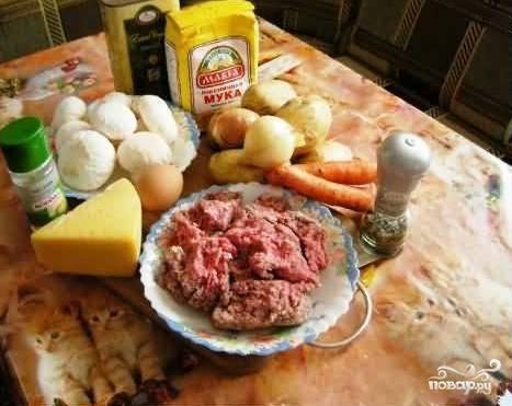 Проверяем, все ли ингредиенты на месте (хотя если чего-то нет - не страшно, блюдо терпит небольшие изменения).