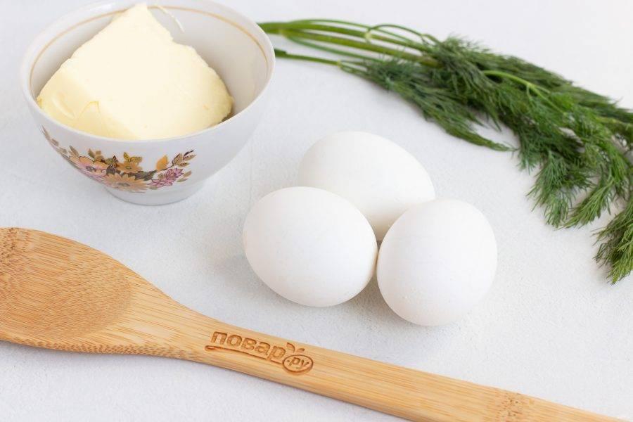 Подготовьте все необходимые ингредиенты. Яйца заранее отварите, остудите. Сливочное масло должно быть комнатной температуры.