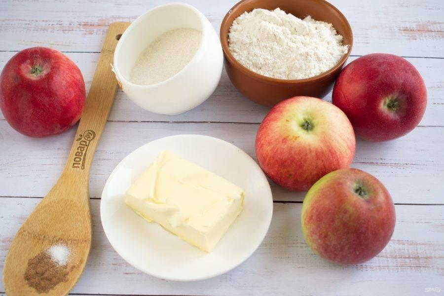 Подготовьте необходимые продукты. Яблоки вымойте.