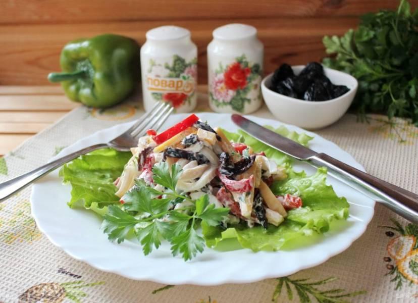Салат с кальмарами и черносливом готов. Можно подавать к столу.