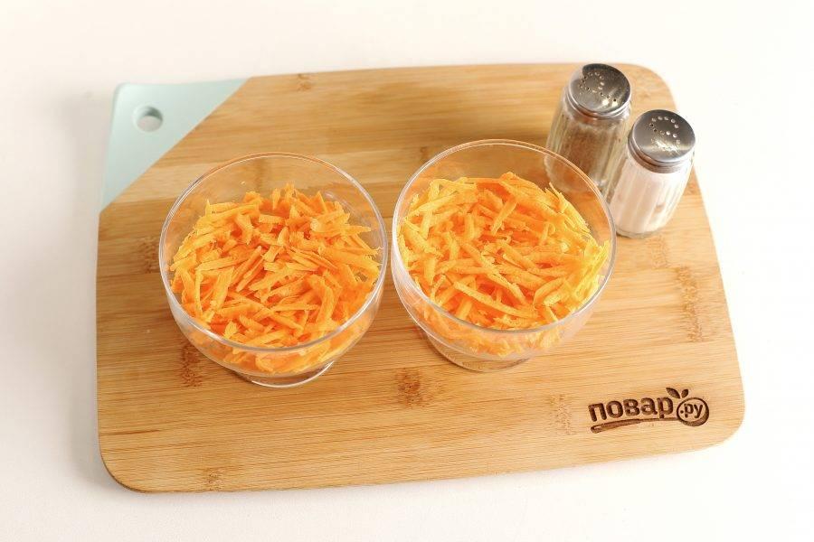 Салат можно подать как в общем салатнике, так и в креманках. Морковь натрите на терке и выложите первым слоем.