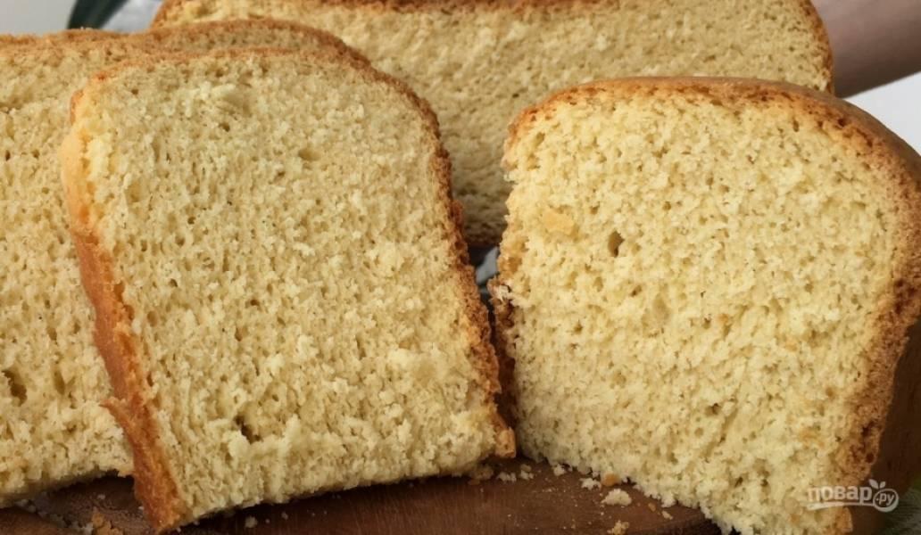 7. Разрежьте хлеб, когда он полностью остынет.