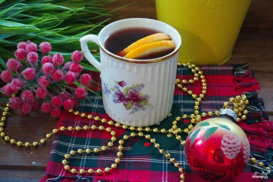 Разлейте напиток по чашкам, предварительно процедив его. В каждую чашку можно опустить по дольке апельсина.