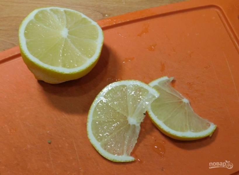 Добавьте пару ломтиков лимона.