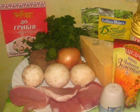 1. Отбивные под шубой в духовке в домашних условиях - вариант быстрого, но очень сытного ужина. Итак, готовим основные продукты.