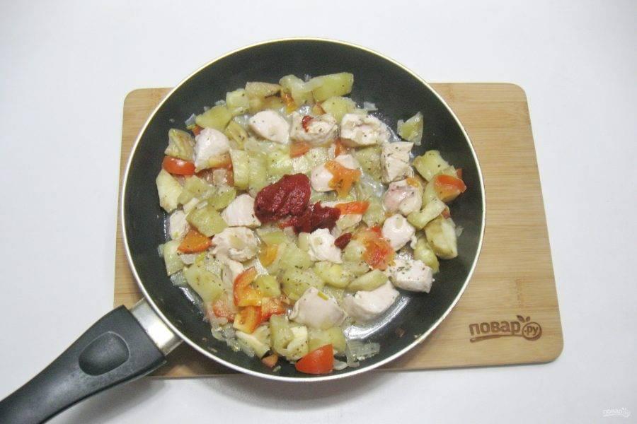Добавьте томатную пасту и если она очень кислая, то и сахар по вкусу.