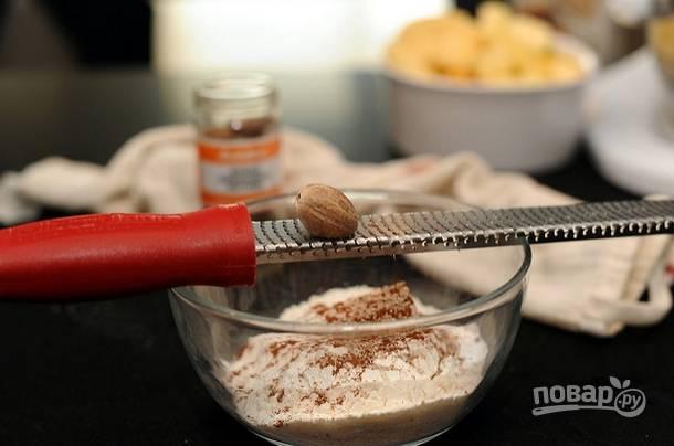 3. В глубокую мисочку просейте муку, соль и соду. Добавьте корицу и мускатный орех.