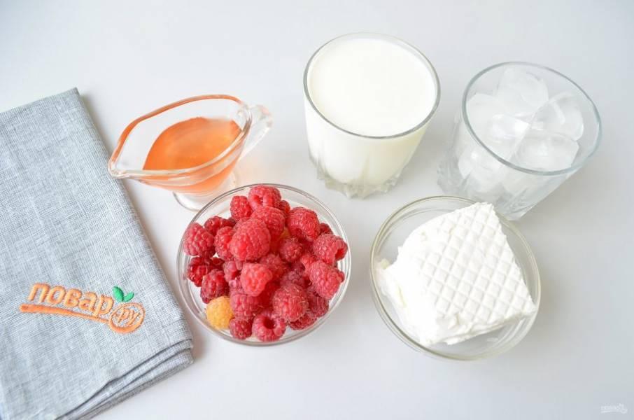 1. Подготовьте продукты, приступим! Малину переберите, мыть не нужно. Молоко должно быть холодным, только из холодильника. Вместо малинового сиропа можно использовать кленовый.