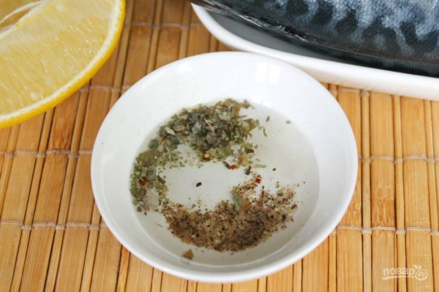 Для маринада соединяем подсолнечное масло, пряные травы, соль и перец.