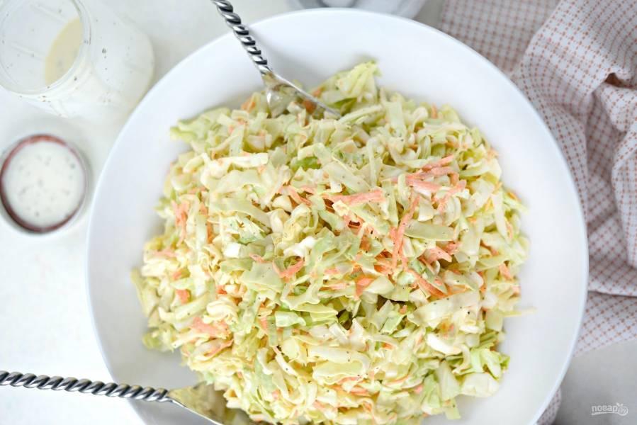 Капустный салат с заправкой