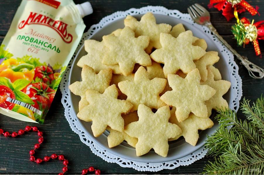 """Песочное печенье на Новый год на майонезе """"Махеевъ"""""""