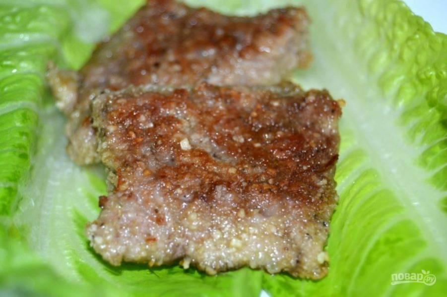 7.Подавайте мясо с листьями салата.