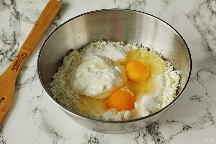 Отдельно соедините творог, яйца, ванильный сахар, сметану и оставшиеся 100 грамм сахара.