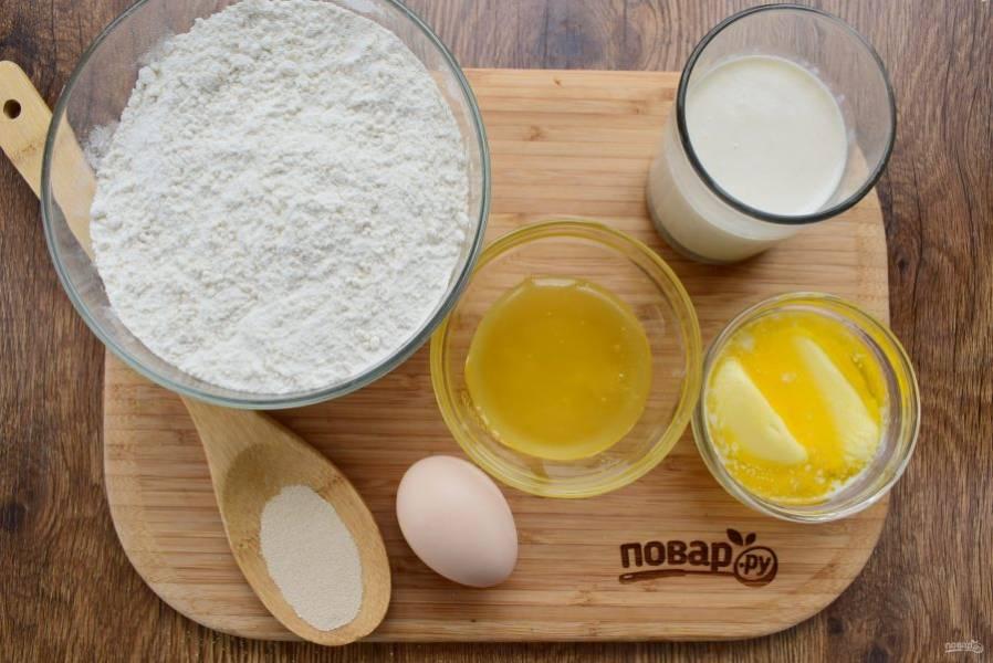 Подготовьте необходимые продукты для теста.