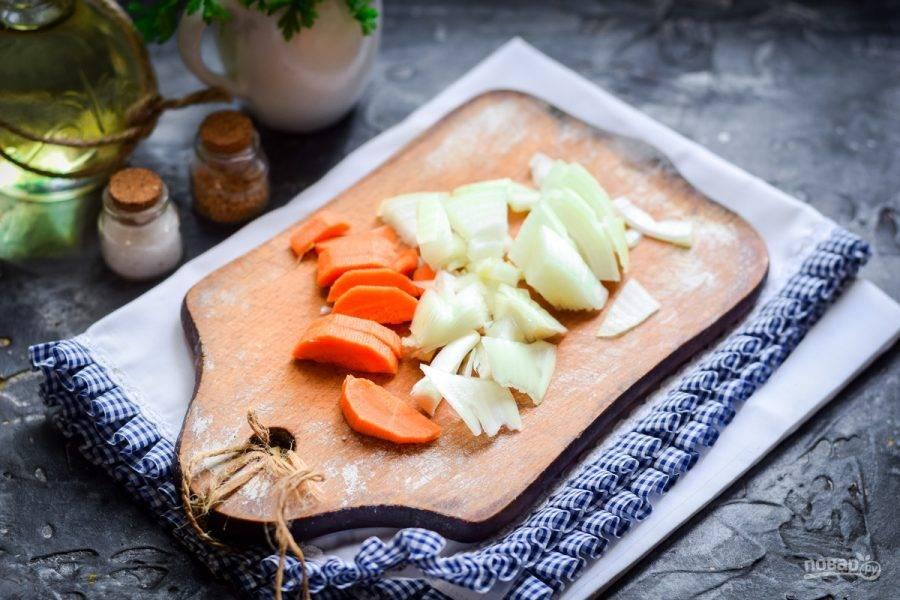 Нарежьте морковь и лук, овощи предварительно очистите и вымойте.
