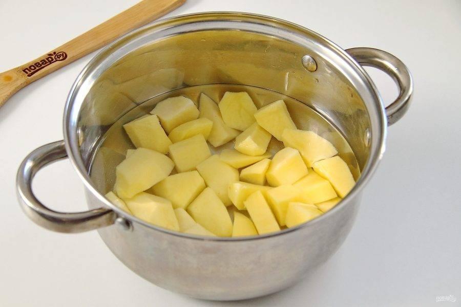 Картофель нарежьте, залейте водой и отварите до готовности.