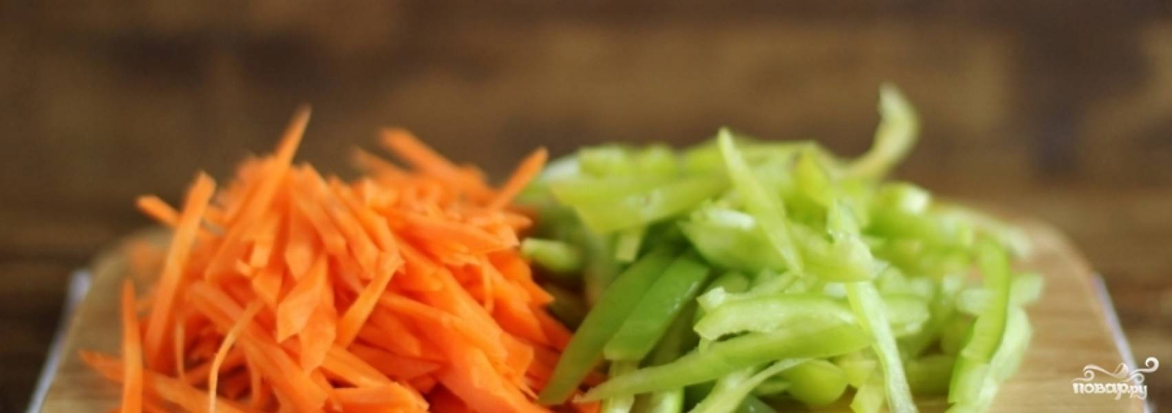 Морковь и паприку чистим, нарезаем соломкой, добавляем к луку обжариваться. Все вместе обжариваем.