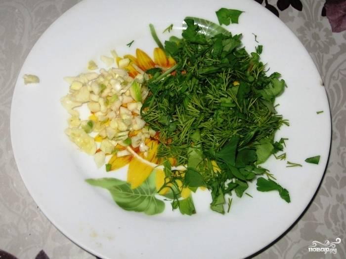 Мелко порубите чеснок и зелень.