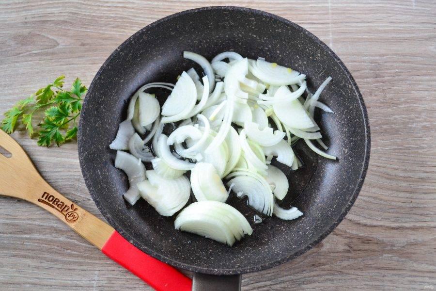 Луковицу порежьте полукольцами и обжарьте на сковороде в небольшом количестве растительного масла.