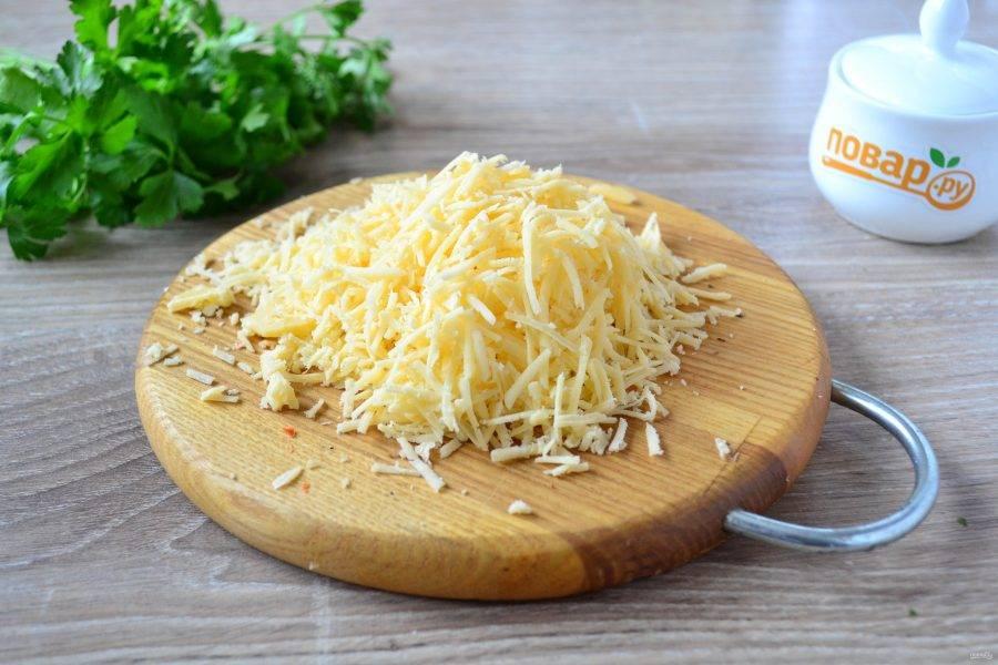 Тем временем сыр натрите на мелкой терке.