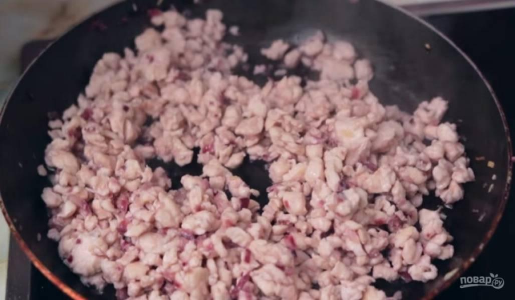 1. Куриную грудку нарежьте на очень мелкие кусочки. Также мелко нарежьте лук и чеснок. Обжарьте на растительном масле сначала лук с чесноком, затем добавьте к ним куриную грудку и обжарьте до готовности птицы.