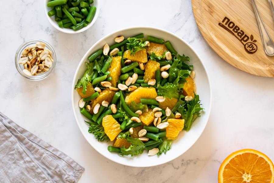 Салат с апельсином и фасолью
