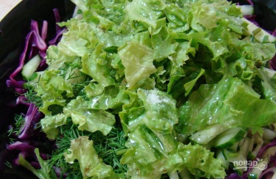 Салат для худеющих