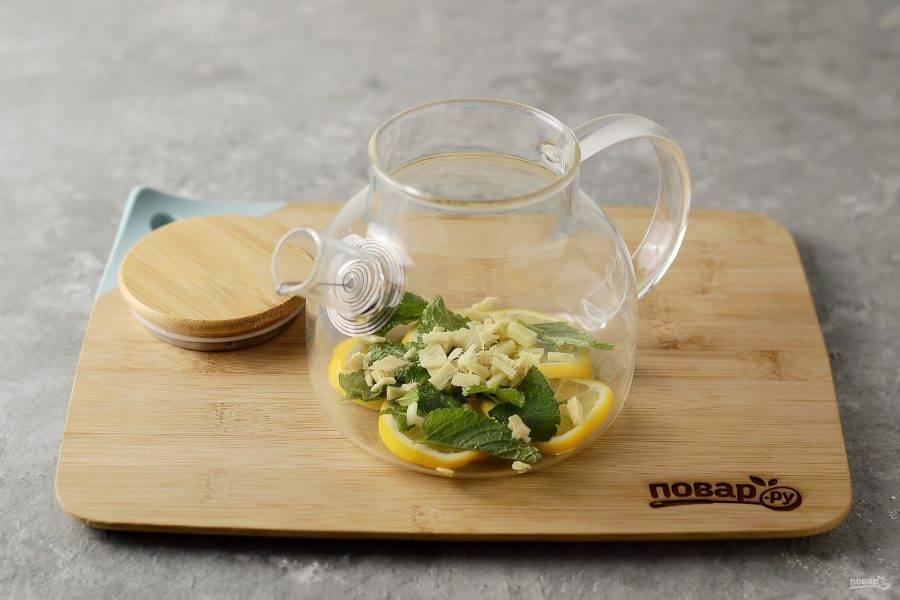 Переложите мяту, имбирь и лимон в заварочный чайник.