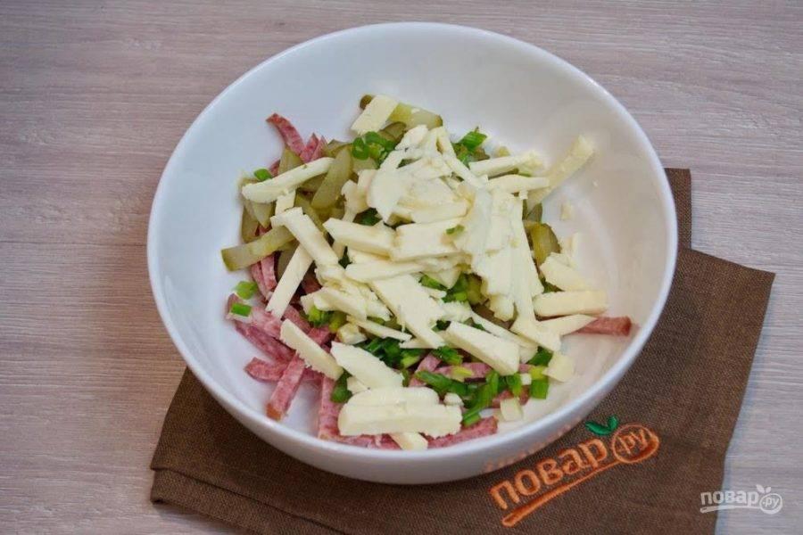 4. В салатник поместите колбасу, огурцы, нарезанный Кавказский сыр ( или сулугуне).
