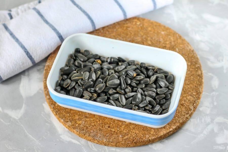 Подготовьте семечки и соль.