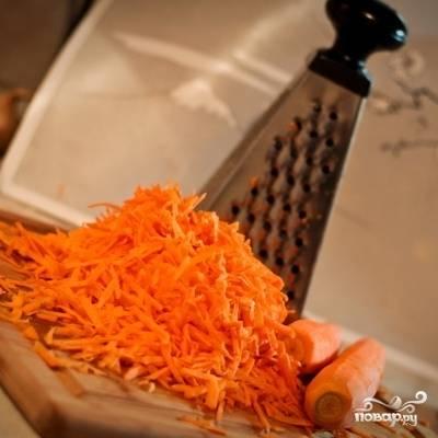 Морковь чистим и крупно натираем.