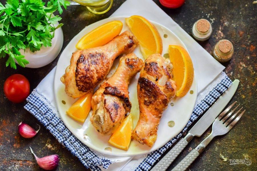Куриные ножки с апельсинами готовы. Приятного вам аппетита!