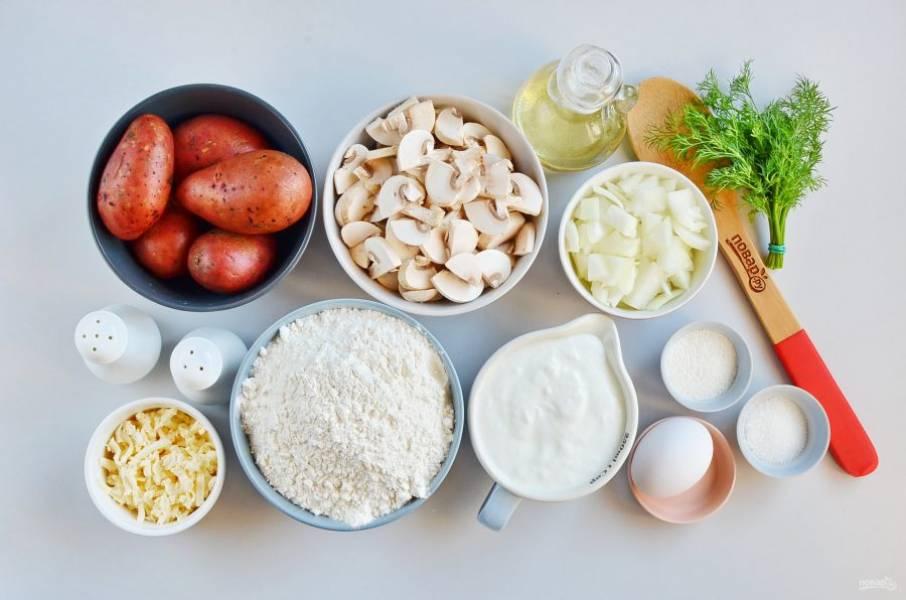 Подготовьте ингредиенты. Сначала нужно приготовить начинку. Приступим!