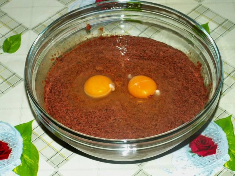 Добавьте яйца.