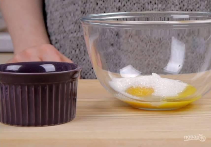 5. В боковых частях заготовки проколите дырочки, отправьте в разогретую до 160 градусов духовку на 15 минут. Полностью остудите корж. Желтки соедините с сахаром, ванильным сахаром и крахмалом.