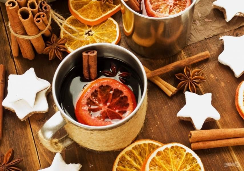 Перед подачей процедите глинтвейн. Разлейте его по кружкам. Можете добавить в порции корицу, апельсин или лимон. Согревайтесь!