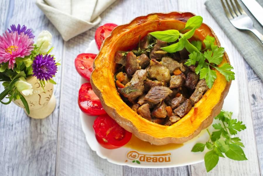 Мясо в тыкве в духовке