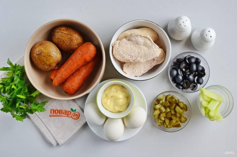 Подготовьте заранее все ингредиенты, чтобы овощи, яйца и мясо успели остыть. Снимите кожуру с картофеля и моркови. Очистите яйца. Маслины порежьте половинками.