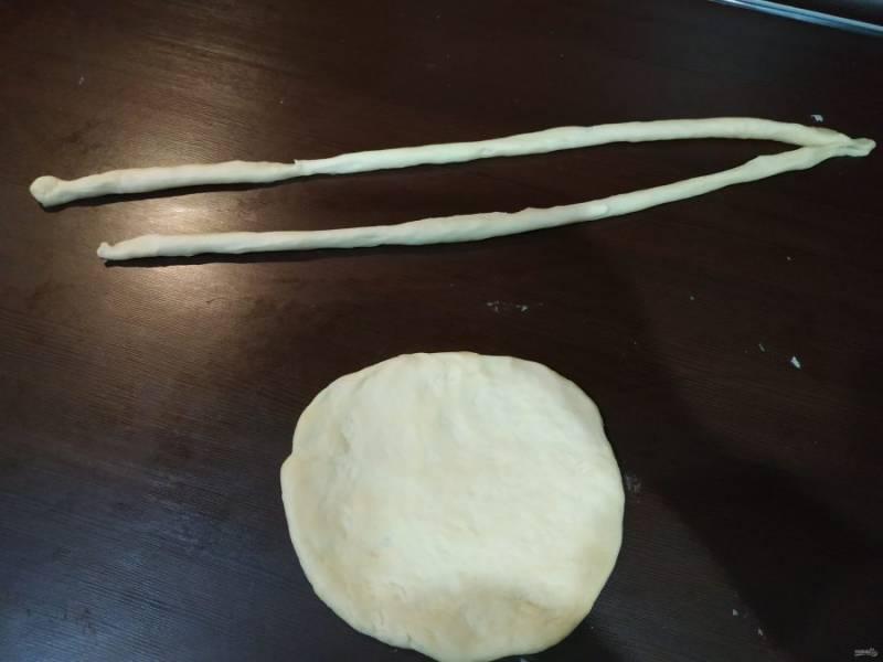 Когда тесто подойдет, обомните его и оставьте еще на 30 минут. Вот теперь оно готово. Разделите тесто на две части. Из одного кусочка сделайте основу, а второй разделите на два тонких шнура как на фото.