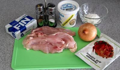 1. Минимальный набор продуктов, и на вашем столе замечательный ужин. Для фрикасе нужно брать только белое мясо, хотя не редкость, когда кулинары использовали голубей и даже баранину. Лучше всего брать куриное филе - быстро и вкусно.