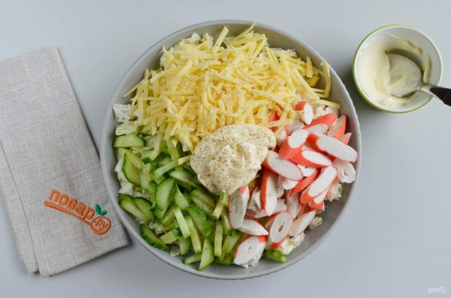 Соберите салат в большом салатнике, добавьте майонез, щепотку соли и перца.