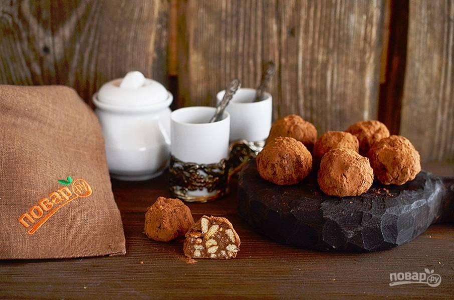Подайте к чаю или кофе. Приятного аппетита!